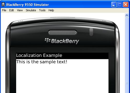 Empty application